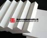 惠州PVC板销售惠城PVC发泡板惠东PVC共挤发泡板结皮板环保认证厂家供应