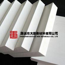 南昌PVC硬板-南昌PVC浴柜板-南昌PVC发泡结皮板环保绿色耐候阻燃