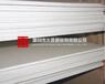 惠州475白胶板订做惠阳475白胶板价格惠城惠东HIPS板整板批发零售