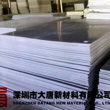 民治塑料床板龙华PVC床板观澜防潮PVC床板大浪浴室门板,专业厂家直销