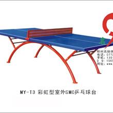 正规乒乓球桌多少大
