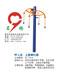 广西南宁厂家专业生产路径健身器材-上肢牵引器