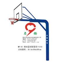 广西河池市厂家提供专业的篮球架(地埋式/配重式)