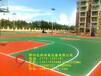 硅pu球场-广西硅pu塑胶球场材料_厂家直销