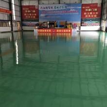 广西柳州硅PU篮球场地厂家专业提供铺装及材料