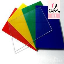 广州哪里有雅美有机玻璃板配件加工价格便宜图片