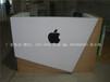 苹果手机体验台收银台维修台配件柜烟酒柜订做厂家