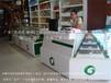 供应木质高档烤漆烟柜精品红洋白酒柜玻璃柜展示架烟标货架柜