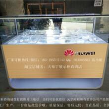 重庆生产华为手机柜台厂家渝中三星手机展示柜台平果手机展柜VIVO专卖店手机柜专柜台