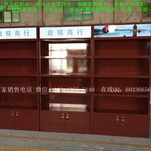 黑龙江定做精品烟柜展示柜七台河便利店超市烟酒柜台展柜陈列柜木质货架柜定制