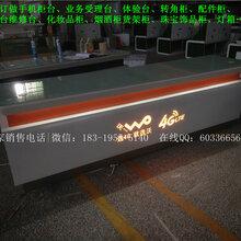 上海定做中国移动受理台南汇新款电信前台联通服务台全网通发光系收银台
