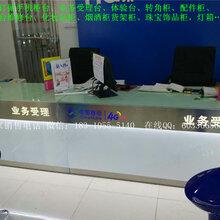 天津订做中国移动前台大港生产移动业务受理台电信收银台全网通服务台缴费台厂家直销