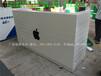 供应电信受理台前台联通服务台咨询台苹果维修台制作OPPO手机柜台厂家