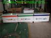 梧州中国移动业务受理台电信促销台天翼4g缴费前台吧台服务台