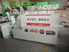 广西定做特价办公标准柜台展示柜北海2.4长体彩柜台彩票店销售台