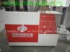 福建厂家定做彩票柜台红白烤漆福彩销售台泉州体彩收银台刮刮乐双色球玻璃展示柜台