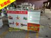 供应烤漆体育彩票销售台弧形玻璃彩票柜刮刮乐展柜销售台中国福利体育彩票展示柜