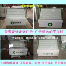 北京厂家特价定做茶叶展示柜宣武烟酒柜台红酒柜玻璃柜宠物店货架柜