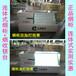 黑龍江做優質鋼化玻璃煙柜超市煙收銀臺加煙柜齊齊哈爾生活超市貨架柜卷煙柜煙臺