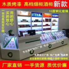 宁夏定做新款烟草专柜中卫超市烟收银台烟柜酒柜玻璃柜生活超市货架柜厂家