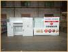 供应烤漆体育彩票销售台木质高档中国福利彩票收银台体福彩收费接待前台福彩销售柜