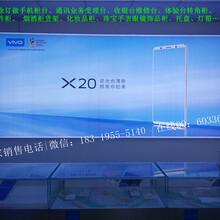 供应官方标配vivo体验台新款vivo灯箱体验桌不锈钢官方版手机柜台配件柜托盘
