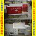 内蒙古2017新品上市中国体育彩票柜台体彩销售台烤漆福利彩票柜钢化玻璃刮刮乐柜