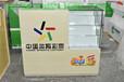 天津新款体育彩票展示柜防火板体育彩票柜台木质刮刮乐玻璃柜烤漆双色球福彩销售柜台