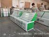 杭州附近哪里定做木質烤漆煙草地柜子擺煙的玻璃展示柜酒柜陳列貨架廠家