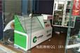 供應小型超市煙柜能夠賣相煙的玻璃柜臺煙柜收銀臺煙草柜帶輪子