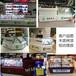 供应福建烟柜收银台附近哪里有做烟台卷烟玻璃柜红葡萄格子酒架酒陈列柜厂家