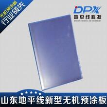 渝中区秀壁板生产基地饰面板一体板防火板索洁板图片