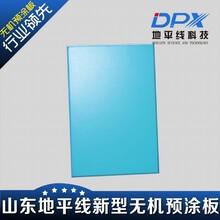 东营市抗菌洁净板代替铝单板饰面板一体板防火板索洁板图片