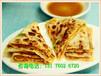 香盒肉饼加盟汉秦记特色小吃加盟