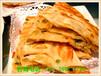 济南葱花油饼加盟
