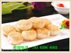 黄桥烧饼,特色小吃培训