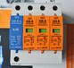 爱逗防雷器V25-B/3+NPE德国一级电源避雷器