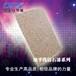 真石漆硅酸钙板饰面保温装饰板精品上市