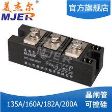 美杰尔双向晶闸管大功率可控硅模块MTC200A1600V200-16图片