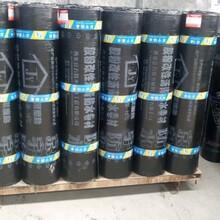 西安厂家销售SBS防水卷材
