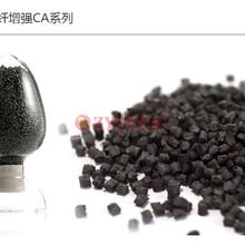 高性能工程塑料聚醚醚酮PEEK、PEEK复合料厂家直销