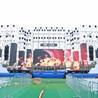西安演出公司,渭南演唱会美图欣赏