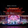 陕西商演活动策划,活动公司,演出活动舞台布置,现场执行,尚菲文化