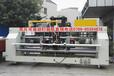 雙片式釘箱機/瓦楞雙片釘箱機/1.6米2.4米3.0米/紙箱機械設備