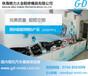 广东精密注塑模具厂家哪家好珠海精密注塑模具厂家