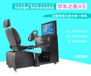 晋城学车之星模拟驾驶汽车图片