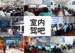 济南学车之星驾驶训练游戏机