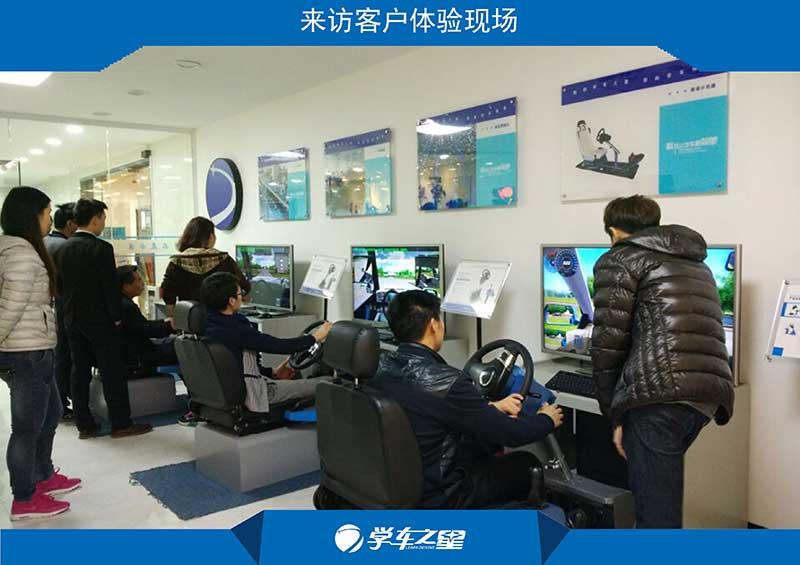 家庭模拟驾驶器代理教学磁板驾校验收设备