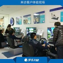 学车驾驶模拟器驾吧体验馆厂家直销图片