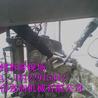 湖北武汉交通拆除混凝土液压钳无声拆除